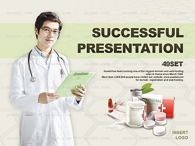 세트2_의료 비즈니스 설명회_0055(소울피티)