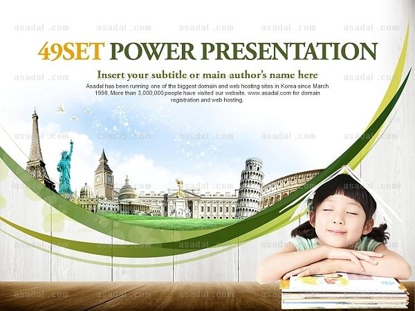 애니2_글로벌 교육_a0115(조이피티)
