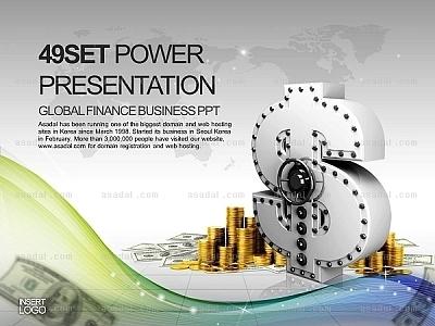 세트2_국제 금융비즈니스_b0809(조이피티)