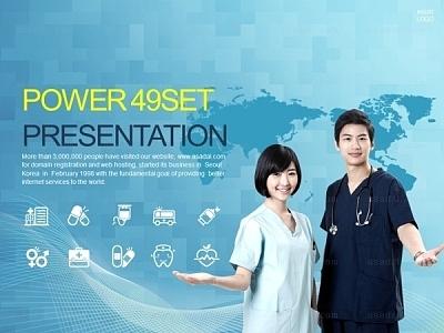세트2_의료서비스 비즈니스_b0021(라임피티)