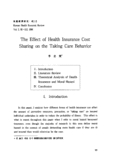 The Effect of Health Insutance Cost Sharing on the Taking Care Behavior