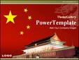 중국을 상징하는 템플릿_애니형_619TGp