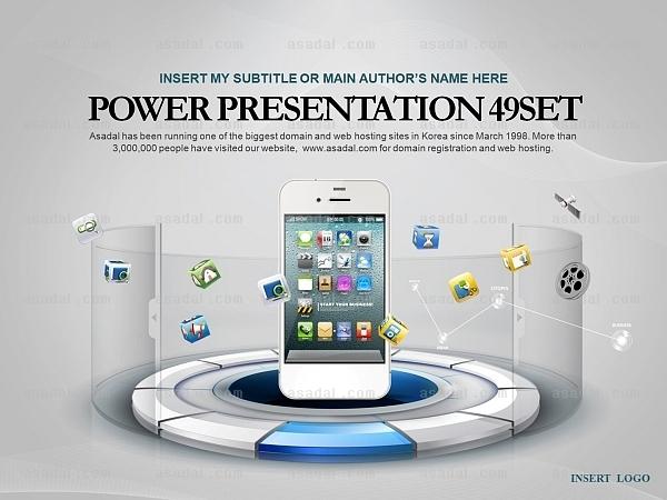 세트2_App Business_0285(바니피티)