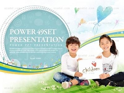 세트2_어린이집 제안서02_0979(바니피티)