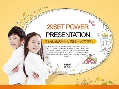 세트J_어린이집 발표자료_67(조이피티)