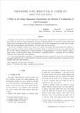 지방자치단체의 디자인 행정조직 특성 및 구성방향 연구 - 충청남도 디자인 조직을 중심으로 - (A Study on the Design Organization Characteristics and Direction of..