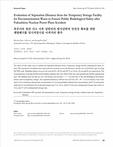 후쿠시마 원전 사고 이후 일반인의 방사선학적 안전성 확보를 위한 제염폐기물 임시저장시설 이격거리 평가 (Evaluation of Separation Distance from the Temporary Storage F..