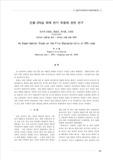 건물 EPS실 화재 연기 유동에 관한 연구 (An Experimental Study on the Fire Characteristic of EPS room)
