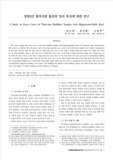 정면3칸 팔작지붕 불전의 앙곡 특성에 관한 연구 (A Study on Eaves Curve of Three-kan Buddhist Temples with Hipped-and-Gable Roof)