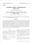 방사성동위원소 열전발전기 단열효율 향상을 위한 설계 인자 연구 (A Study for Design Factors of RTG to Increase Thermal Insulation Efficiency)