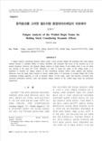 동적효과를 고려한 철도차량 용접대차프레임의 피로해석 (Fatigue Analysis of the Welded Bogie Frame for Rolling Stock Considering Dynamic Effects)