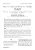 하천 고수부지에 설치한 수로형 인공습지에 의한 강우 유출수 처리에 관한 연구 (A Case Study Stormwater Treatment by Channel-Type Wetland Constructed on the..