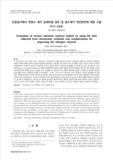 인공습지에서 영양소 제거 설계모델 검토 및 질소제거 개선방안에 대한 고찰 (Evaluation of various nutrients removal models by using the data collected fro..