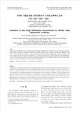 최적화 기법을 통한 강우관측소의 고도별 분포특성 검토 (Evaluation of Rain Gauge Distribution Characteristics by Altitude using Optimization Tech..