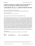 Confidence Improvement of Disposal Safety by Development of a Safety Case for High-Level Radioactive Waste Disposal (고준위..
