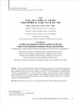 조선소 선박 가스폭발 사고 사례 분석 - 인화성 화학물질 및 가스농도 조사 및 원인 규명 - (Accident case analysis of the gas explosion in the ship - Study on ..