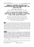 융복합기반 러시안전류와 경피신경전기자극이 앞십자인대재건술 환자의 넙다리네갈래근의 통증, 근력, 기능에 미치는 효과 (Effect of Convergence-Based Russian Current and Transcu..