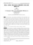 테크노 스트레스 유발 요인의 인구통계학적 차이에 관한 융복합 연구 (A Convergence Study on the Demographic Differences in Technostressors)