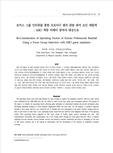 포커스 그룹 인터뷰를 통한 프로야구 팬의 관람 관여 요인 재탐색 : KBO 객원 마케터 참여자 대상으로 (Re-Consideration of Spectating Factors of Korean Professional..