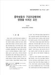 중학생들의 구강건강행위에 영향을 미치는 요인 (Factors Affecting Oral Health Behavior in Middle School Students)