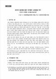 한국적 5음계를 통한 아카펠라 교육방법 연구 [코다이 아카펠라 교수법을 중심으로]