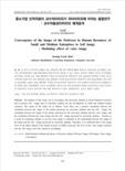 중소기업 인적자원의 교수자이미지가 자아이미지에 미치는 융합연구 : 교수자음성이미지의 매개효과 (Convergence of the Image of the Professor in Human Resources of Sma..