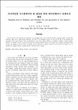 자가적응형 시스템에서의 룰 생성을 위한 데이터베이스-온톨로지맵핑 (Mapping between Database and Ontology for rule generation in self-adaptive system)