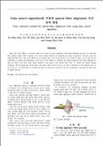 Tabu search algorithm을 이용한 optical fiber alignment 시간 단축 방법 (Time reduction method for optical fiber alignment with usin..