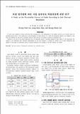 토양 열저항에 따른 지중 송전선로 허용전류에 관한 연구 (A Study on the Permissible Current of Cable According to Soil Thermal Resistance)
