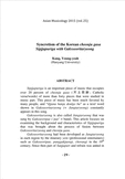 Syncretism of the Korean cheonju gasa Sipjjapuriga with Gaksseoritaryeong