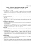 Korean Journal of Occupational Health Nursing 외
