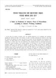 연마재 작업조건에 따른 폴리우레탄 재질의 마모량 예측에 관한 연구 (A Study on Prediction of Abrasive Wear of Polyurethane according to Abrasive Worki..