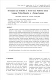 Development and Evaluation of Text-to-Scene Model for Korean Language Writing Education as a Foreign Language (외국어로서의 한국..