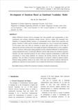 Development of Emoticon Based on Emotional Vocabulary Model (감성 어휘 모델 기반 이모티콘 개발에 관한 연구 - 모바일SNS 메신저를 중심으로 -)