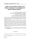 A Study on the Functions and Roles of the Ministry of Education for the Development of Lifelong Vocational Education (평생..