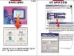 문서관리 솔루션&보안 솔루션(암호화)
