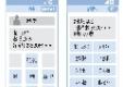 가천의대길병원 개인건강기록 서비스 스마트폰 화면