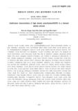 열플라즈마 공정에서 고밀도 폴리에틸렌의 가스화 특성 (Gasification characteristics of high density polyethylene(HDPE) in a thermal plasma proces..