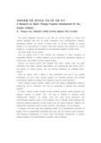 자폐아동을 위한 음악치료 프로그램 개발 연구 (A Research on Music Therapy Program Development for the Autistic Children)