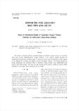 응력해석을 통한 다인용 고압산소치료기 챔버의 역학적 설계에 관한 연구