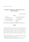 European Fiscal Crisis and Growth of the World Economy