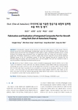 OoA (Out-of-Autoclave) 프리프레그를 이용한 항공기용 복합재 일체형 부품 제작 및 평가 (Fabrication and Evaluation of Integrated Composite Part for A..