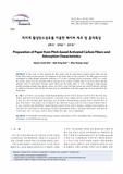 피치계 활성탄소섬유를 이용한 페이퍼 제조 및 흡착특성 (Preparation of Paper from Pitch-based Activated Carbon Fibers and Adsorption Characterist..
