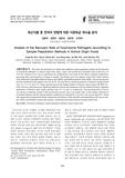 축산식품 중 전처리 방법에 따른 식중독균 회수율 분석 (Analysis of the Recovery Rate of Food-borne Pathogens according to Sample Preparation Met..