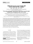 개체동결 굴(Crassostrea gigas) 엑스분을 이용한 굴 풍미계 과립조미료의 제조 및 품질특성 (Processings and Quality Characteristics of the Oyster Crassos..