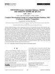 마루자주새우[Crangon hakodatei (Rathbun, 1902)]의 전장 미토콘드리아 유전체에 대한 분석 연구 (Complete Mitochondrial Genome of Crangon hakodatei (..