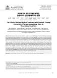 턱관절 자세 음양 교정술을 병행한 한방치료가 만성요통에 미치는 영향 (The Effect of Korean Medical Treatment with Postural Yinyang Correction of Tempor..