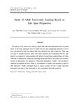 생애주기적 관점의 성인태권도 수련에 관한 연구 (Study of Adult Taekwondo Training Based on Life Span Perspective)