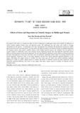 중년여성의 스트레스 및 우울이 미용성형수술에 미치는 영향 (Effects of Stress and Depression on Cosmetic Surgery in Middle-aged Women)