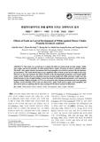 흰점박이꽃무지의 유충 발육에 미치는 대체먹이의 효과 (Effects of Feeds on Larval Development of White-spotted Flower Chafer, Protaetia brevitars..